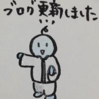 update_taichi